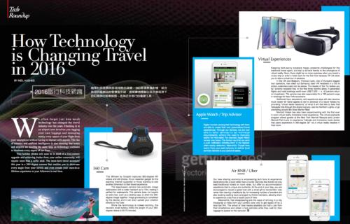 EVA Inflight Magazine, enVoyage – Tech Column
